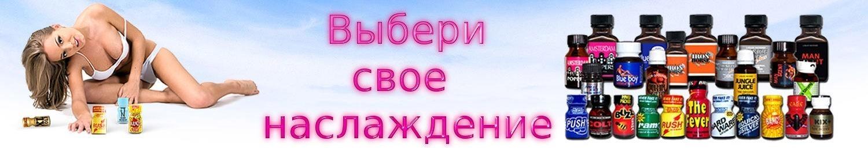 Попперсы
