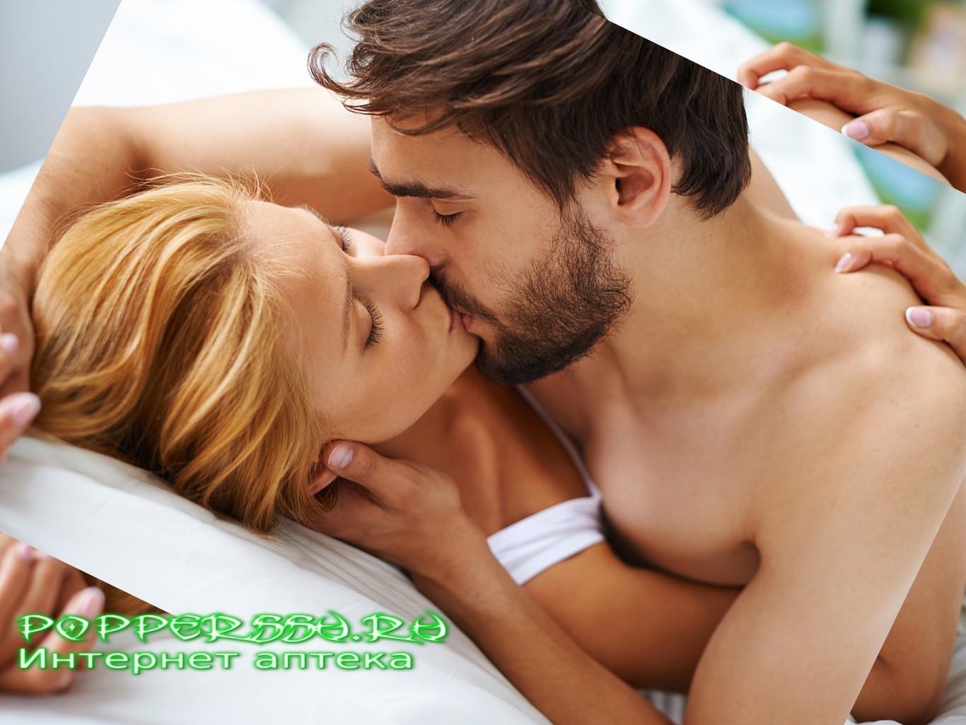 stanovitsya_malo_seksa