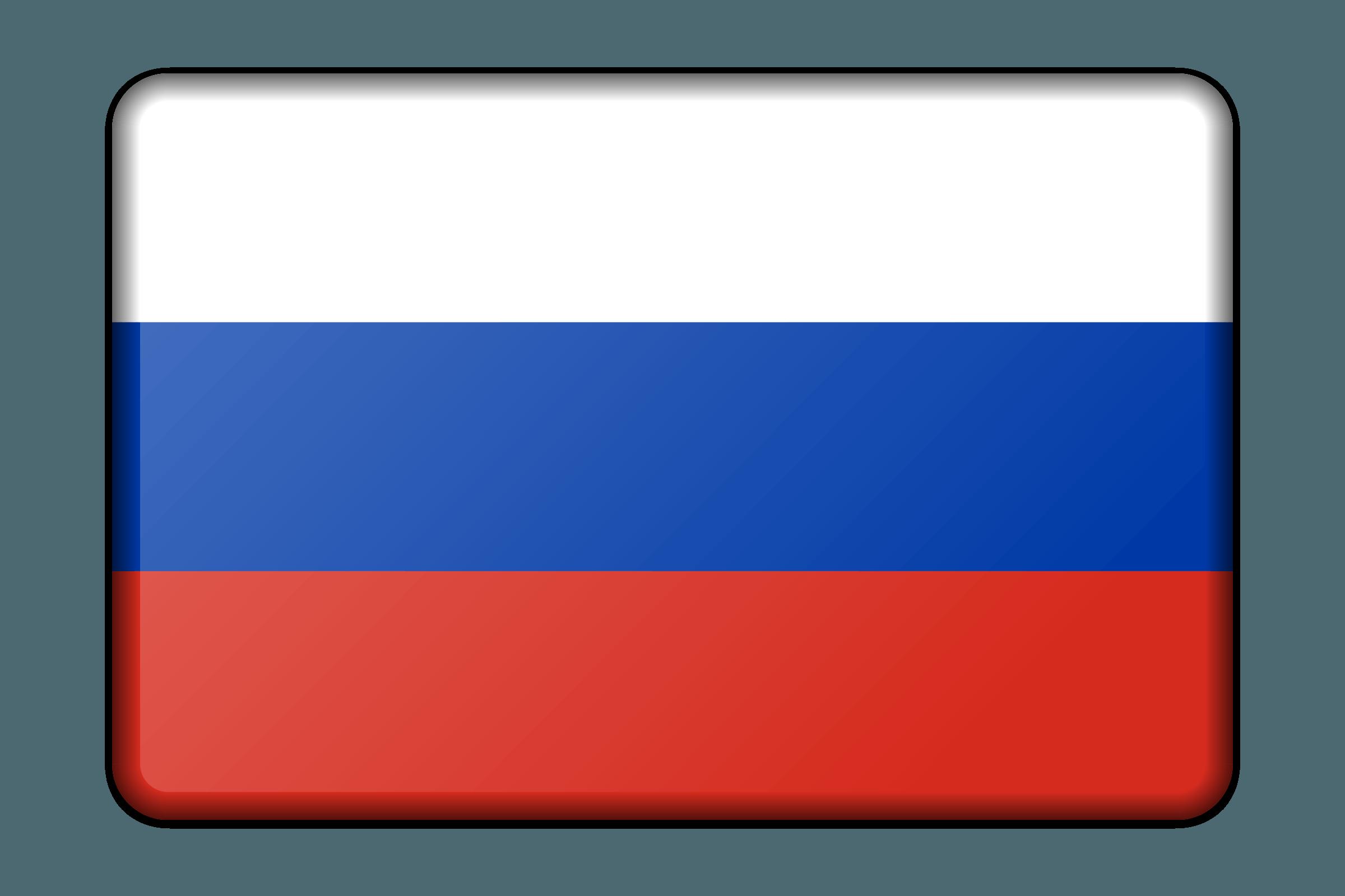 Попперсы от Российских производителей
