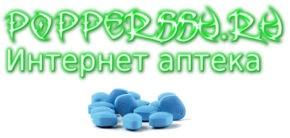 cropped-Интернет-аптека-попперсов-1024x282-2
